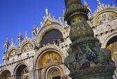 Basilica di San Marco — Stock Photo