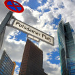 Potsdammer Platz in Berlin - Stock Photo