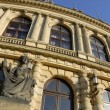 The Rudolfinum Concert Hall — Stock Photo