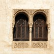 Windows in The Alhambra, in Granada Spain — Stock Photo