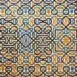 Mosaic in The Alhambra — Stock Photo
