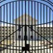 Stock Photo: Freemantle jail