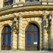 Exterior of the Rudolfinum — Stock Photo
