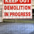 Stock Photo: Demolition sign