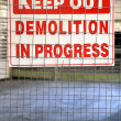 Demolition sign — Stockfoto #8651715
