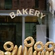 Bread bakery — Stock Photo #8861076