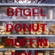 Bagels, donuts muffins and rolls for sale — Stock Photo