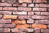Bricks wall — Stock Photo