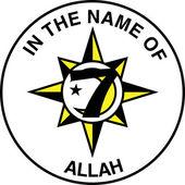 Five Percent Nation of Islam Flag — Stock Photo