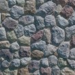 Field Stone Background — Stock Photo #10171364