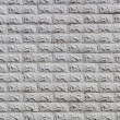 Gray Brick Wall Background — Stock Photo #9374797