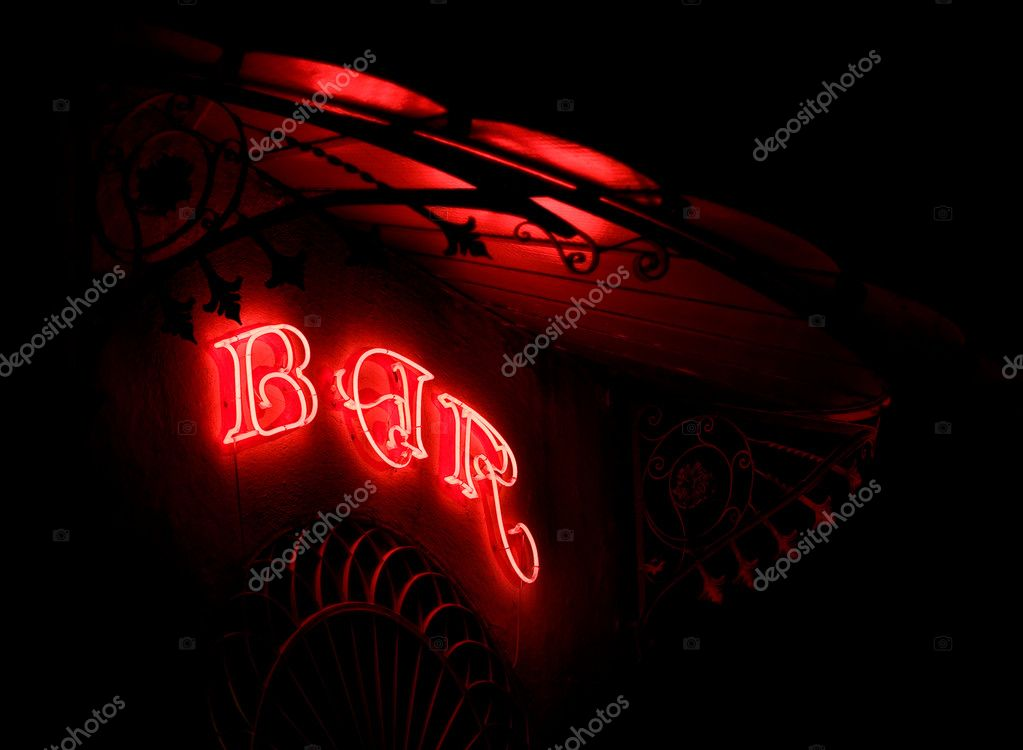 Bar neon in a modernist marquee  Stock Photo #8421464