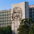 Che Guevara Monument in Plaza de la Revolucion. La Havana, Cuba. — Stock Photo #8468039