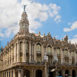 Gran Teatro of La Havana, Cuba. - Stock Photo