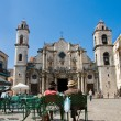 Stock Photo: Cathedral of Saint Christopher in LHavana.