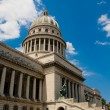 Capitolio in La Havana. — Stock Photo