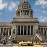 Capitolio in La Havana. — Stock Photo