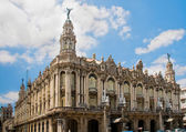 Gran Teatro of La Havana, Cuba. — Stock Photo