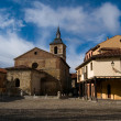 Plazdel Grano in Leon. Spain — Stock Photo #8486405
