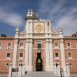 Cuartel del Conde Duque. Madrid, Spain — Stock Photo