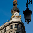 Old Palace La Equitativa. Madrid, Spain — Stock Photo