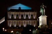 Royal theatre in Madrid. Oriente Square. Spain — Stock Photo