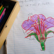 Stock Photo: Child drawing of flower