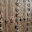 Stock Photo: Antezana Hospital door. (1483) ALCALA DE HENARES