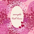 Vector pink frame for Valentine day — Vettoriali Stock