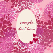 Vector pink frame for Valentine day — Vector de stock