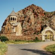 Noravank monastery, 13th century, Armenia - Stock Photo