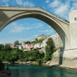 Stock Photo: Mostar with famous bridge, Bosniand Herzegovina