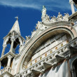 Architectural details in St Mark&#039;s Square in Venice - Stock Photo