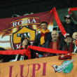 Italian fans of AS Roma — Stock Photo