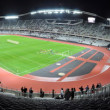 Soccer stadium panorama — Stock Photo