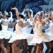 The russian Sankt Petersburg State Ballet on Ice — Stock Photo