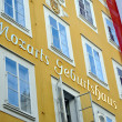 Birthplace of the composer Mozart in Salzburg, Austria — Stock fotografie
