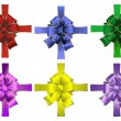 Royalty-Free Stock Imagem Vetorial: Abstract bows collection