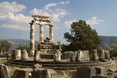 Archaeological Site of Delphi — Stock Photo