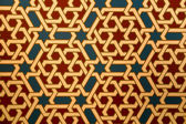 Islamic pattern — Stock Photo