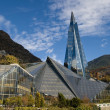 Постер, плакат: Glass building in Andorra