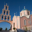 Stock Photo: Pink greek church