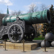Tsar-pushka (King Cannon) in Moscow Kremlin in a sunny day — Stock Photo