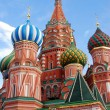 Moscow Kremlin, Red Square, St.Basil Cathedral — Stock Photo #10469857