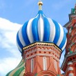 Moscow Kremlin, Red Square, St.Basil Cathedral — Stock Photo #10469892