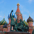 Moscow Kremlin, Red Square, St.Basil Cathedral — Stock Photo #10618036