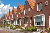 Typical Dutch family houses — Stock Photo