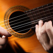 Royalty-Free Stock Photo: Acoustic guitar string music.