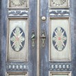 Old decorative beautiful wooden door - Stockfoto