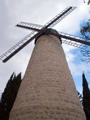 Montefiore Windmill Yemin Moshe Jerusalem Israel — Stock Photo